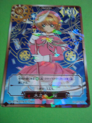 Cardcaptor Sakura Clear Card Trading Card Collection Nr. 01-015-P1