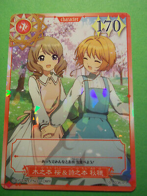 Cardcaptor Sakura Clear Card Trading Card Collection Nr. 01-36-P1