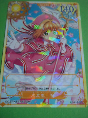 Cardcaptor Sakura Clear Card Trading Card Collection Nr. 01-016-P1