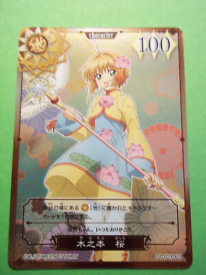 Cardcaptor Sakura Clear Card Trading Card Collection Nr. 01-021-P2