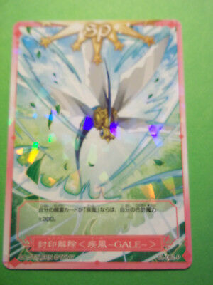 Cardcaptor Sakura Clear Card Trading Card Collection Nr. 01-082-P