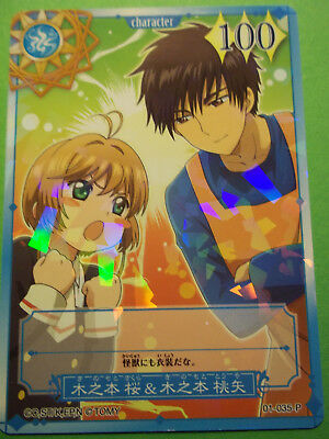 Cardcaptor Sakura Clear Card Trading Card Collection Nr. 01-035-P