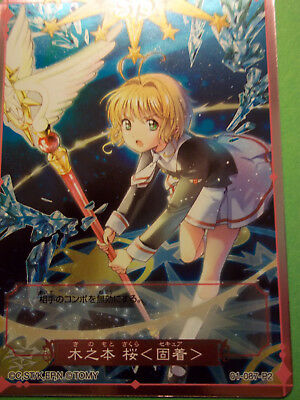 Cardcaptor Sakura Clear Card Trading Card Collection Nr. 01-087-P2