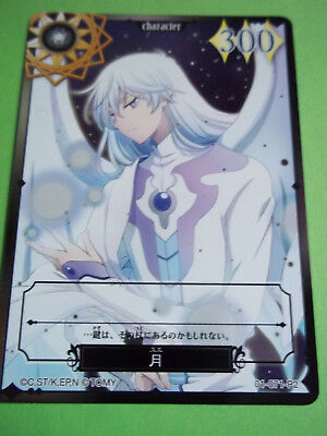 Cardcaptor Sakura Clear Card Trading Card Collection Nr. 01-071-P2