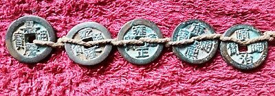 Set 5 Chinese Emperors Dynasty Square Hole Coins in Order.D-2.5cm.collectible