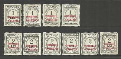 Romania ~ 1931 Aviation Fund Tax Stamps