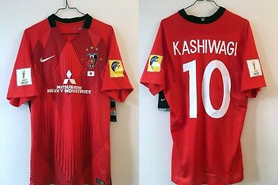 Maillot Urawa Red Diamonds / Kashiwagi 10 / Japon J.League CWC (japan jersey) XL