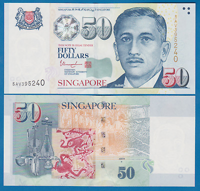 Singapore 50 Dollars P 49h 2015 1 Star on back UNC Low Shipping Combine FREE 49