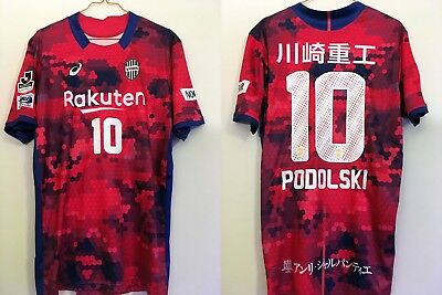 Maillot Vissel Kobe 2017 / Podolski 10 / J.League Japon / Summer japan jersey XL