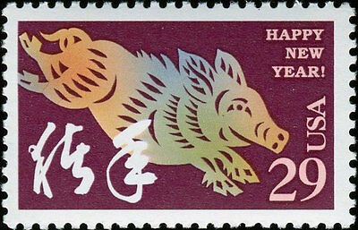 20 Mint BOAR / PIG / HOG / SWINE STAMPS: Chinese Paper-Cut Art, Happy New Year