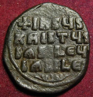 Anonymous AE follis Class A2 (attr. to Basil II & Constantine VIII) c.976-1028AD