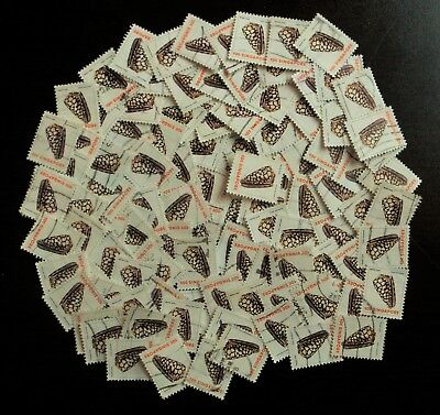 SINGAPORE - 1977 Shells, 10c Marble Cone No.3, used