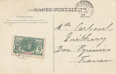 French colonies: Senegal 1927: post card to France