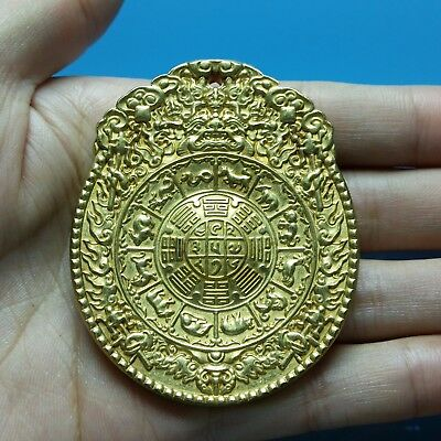Brass carving pendant jiugong symbol Tibetan amulet monster 85gm