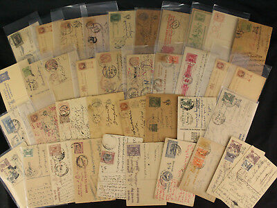 Lifetime Collection of 38 India States Postcards 1890s to Early 1900s Unique!