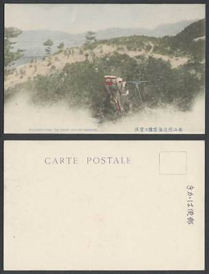 China Russo-Japan War 1904 Old Hand Tinted Postcard Reconnoitring Enemy, Nanshan