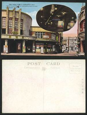 China 1922 Old Postcard Tokiwa Theatre Chain-Shop Street at Night Bicycle Dairen