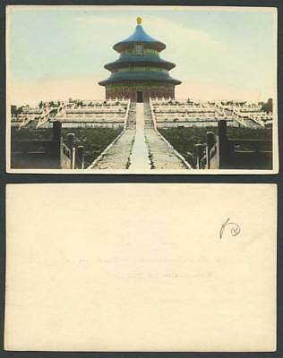 China Old Tinted Real Photo TEMPLE OF HEAVEN Chinese Altar Yearly Prayer Peking