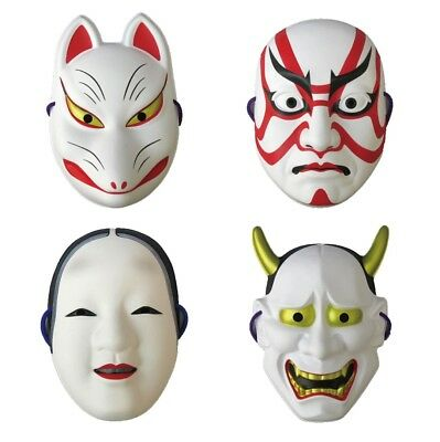 "Japanese Plastic ""Omen"" face mask with elasticated strap"