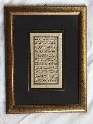 Antique c1830 HOLY KORAN gold gilded Manuscript page, ARABIC / PERSIAN