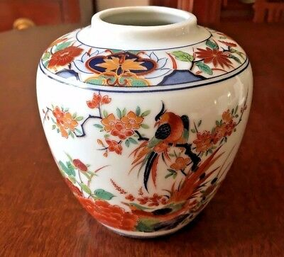 Shogun Dynasty Small Oriental Vase with Birds of Paradise Decorative Collectible