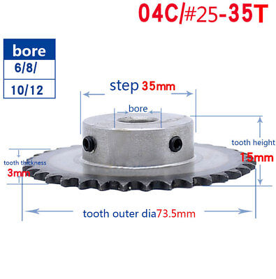 "#25 Chain Drive Sprocket 35T Pitch 1/4"" 04C35T Outer Dia 73mm Bore 8/10/12mm"