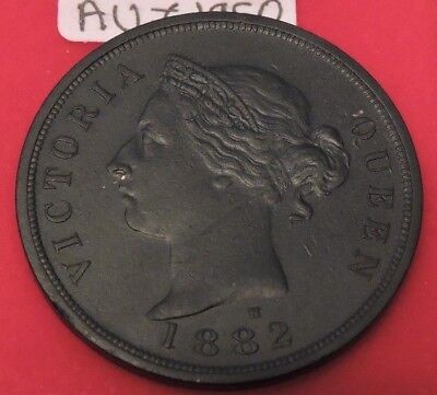CYPRUS 1 one PIASTRE QUEEN VICTORIA 1882 H LOW MINTAGE 18,000 key date TOP !!!!!