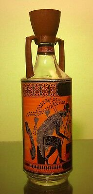 Mythological Greek Heroes Wine Bottle from Greece - Vintage
