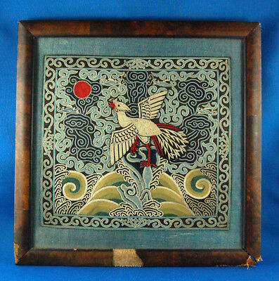 Antique Chinese Rank badge Mandarin Square SILK Embroidery Imperial Pheasant