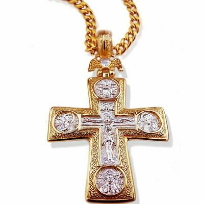 Sterling Silver 925 22 KT Gold Plated Engraved Russian Cross 2 1/4 Inch