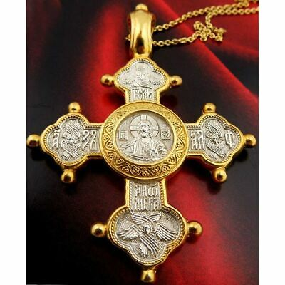 """Christ Almighty Virgin Mary St Seraphim Angel Cross Silver 925 Gold Plate2"""""""