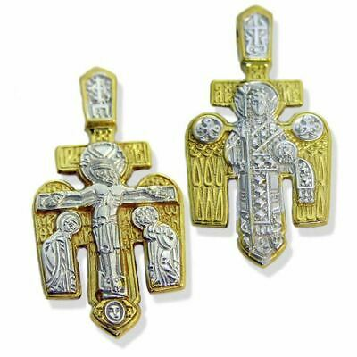 Russian Cross Crucifixion of Christ The Cross Winged Angel. 1 1/8 inch tall