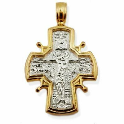 """Cross Crucifix & Presentation of Mary Sterling Silver 925 22kt Gold 1.25""""x 3/4"""""""