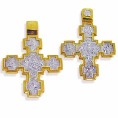Sterling Silver 925 22 Gold Plated Reversible Icon Cross 1 7/8 Inch