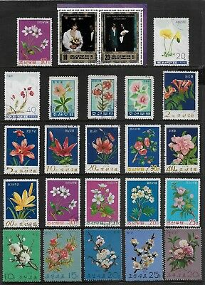 KOREA mixed collection No.28, Flowers, Diana, Prince William
