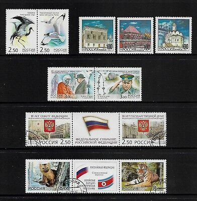 RUSSIA mixed collection No.49, 1993-2005, mint MNH MUH & CTO