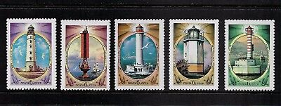 RUSSIA 1982 Lighthouses, 1st series, mint set of 5, MNH MUH