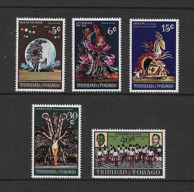 TRINIDAD & TOBAGO 1970 Carnival Winners, mint set of 4 MH