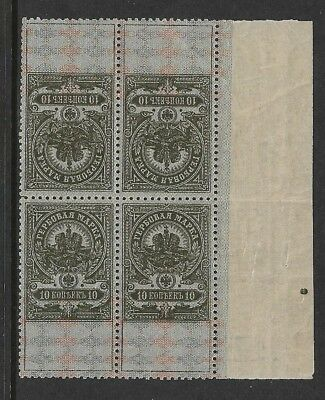 RUSSIA early Fiscal Revenue, mint se-tenant block of 4, MNH MUH