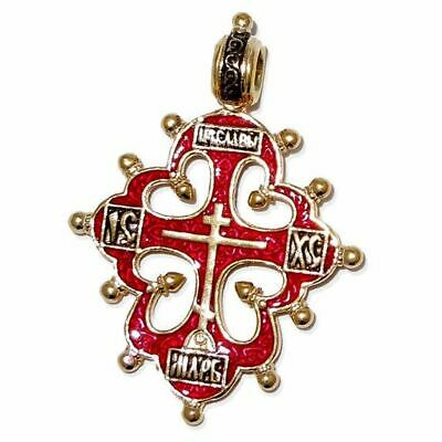 "Old Believers ""Lobed"" Cross Sterling Silver Gold Plated Enameled Hallmarked"
