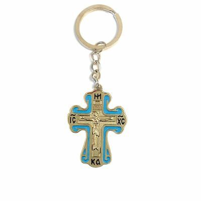 Ic Xc Nika Crucifixion of Christ Key Chain 4 Inch Silver Tone Color With Blue