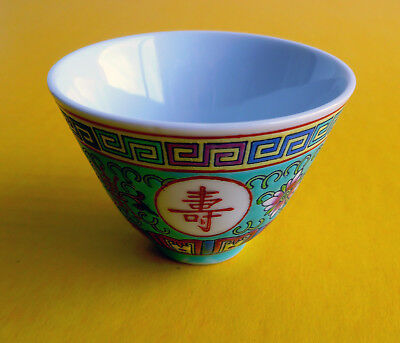 Chinese Mun Shou Porcelain Turquoise Tea Cup