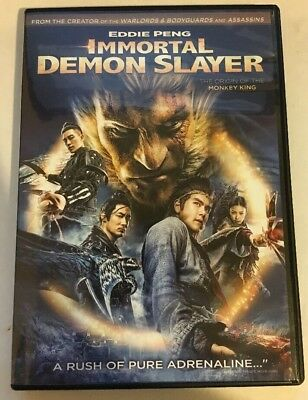 IMMORTAL DEMON SLAYER LIKE NEW DVD Origin of The Monkey King RARE Region 1