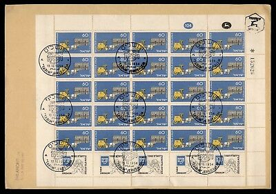 DR WHO 1954 FDC ISRAEL TABIM JERUSALEM HORSE AND CARRIAGE SHEET  Ld13820
