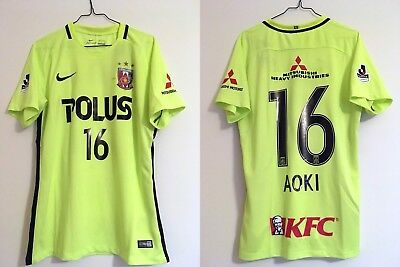 Maillot Urawa Red Diamonds 2017 / Aoki 16 / Japon J.League (japan jersey)