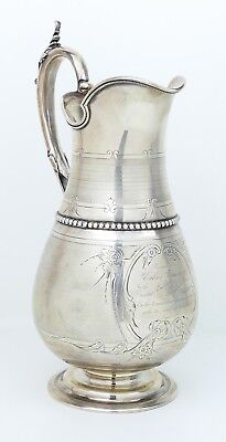 Gorham Coin Silver FITCHBURG & WORCESTER RAILROAD Presentation Water Jug Pitcher
