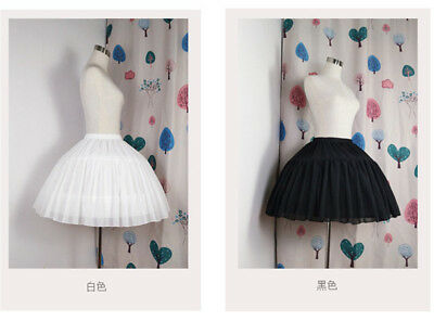 2 Hoop Lolita Girls Dress Petticoat Crinoline Hoop Bustle Skirt Pannier Skirt