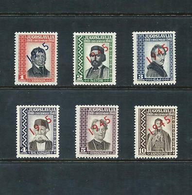 YUGOSLAVIA _ 1945 'GOVERNMENT IN EXILE ISSUE' SET of 6 _ mlh ____(535)