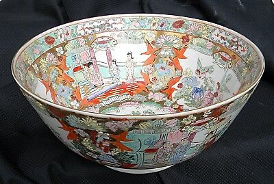 Old 20th C Chinese Famille Rose Large Porcelain Center Punch Bowl - Royal Court