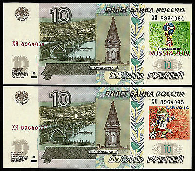 * Russia 10 Rubles ! set  2  notes 2018  FIFA World Cup Football  ! UNC !